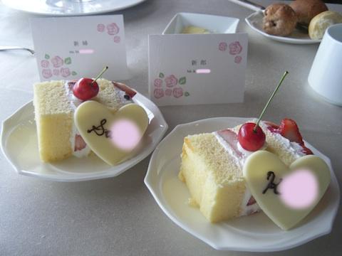 2 pieces of cake_480.jpg